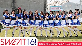 Behind The Scence SWEAT16! \