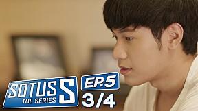 Sotus S The Series   EP.5 [3\/4]