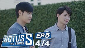 Sotus S The Series | EP.5 [4\/4]
