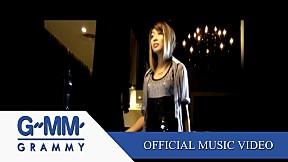 แก้ม วิชญาณี - ใบไม้ (Feat. VieTrio)
