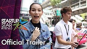 [Trailer 2] STARTUP STAR ดารา 4.0 #StartupStarDara