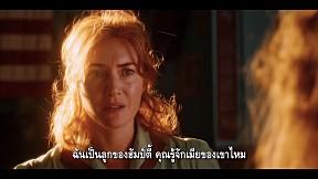 [Official Trailer ซับไทย] Wonder Wheel สวนสนุกแห่งรัก