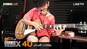 Overdrive Guitar Contest X | หมายเลข 40