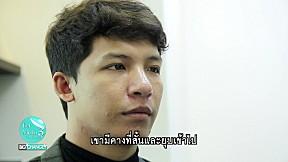 LET ME IN THAILAND SEASON 3 | EP.11 | 23 ม.ค. 61 [2\/3]