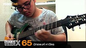 Overdrive Guitar Contest X | หมายเลข 65