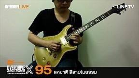 Overdrive Guitar Contest X   หมายเลข 95