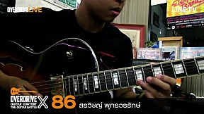 Overdrive Guitar Contest X | หมายเลข 86