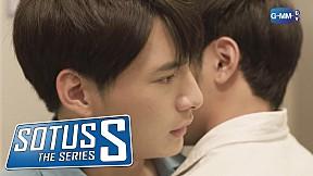 Sotus S The Series   เกลียดความพ่อแง่แม่งอน..