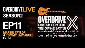 OverdriveLive | Season 2 | EP11 | Martin Taylor & Tommy Emmanuel
