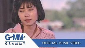 หันหน้าเข้าวัด - จินตหรา พูนลาภ (Official MV)