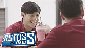 Sotus S Special Scene | ไม่ต้องกินข้าวแล้วมั้ง...ก้องภพโคตรคนอ่อย!!!