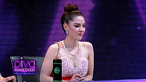 Diva Makeover เสียงเปลี่ยนสวย | EP.7 | 5 ก.พ. 61 [4\/5]