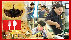 Holiday Cooking By Yingsak   EP.10 [FULL EP]