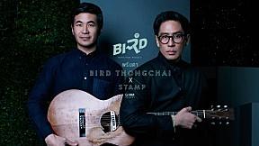 พริบตา - BIRD THONGCHAI X STAMP [OFFICIAL LYRIC]