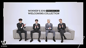 WINNER\'S 2018 WELCOMING COLLECTION #2