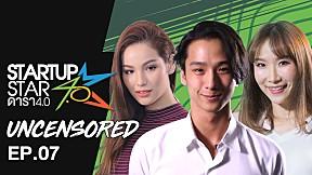 Uncensored Startup Star ดารา 4.0 #StartupStarDara เมื่อดารัณร้องเพลงแบบขำๆ ยังเพราะขนาดนี้ !!! | EP.7 [Clip 1]