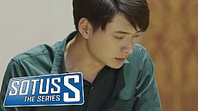 Sotus S The Series | คืนเกียร์เท่ากับน้ำตาหมดตัว