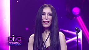 Diva Makeover เสียงเปลี่ยนสวย | EP.11 | 5 มี.ค. 61 [1\/5]