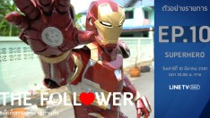 ตัวอย่าง THE FOLLOWER | EP.10 | SUPERHERO