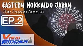 Viewfinder Dreamlist   Eastern Hokkaido The Frozen Season EP.2