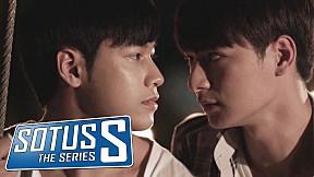 Sotus S The Series | จะได้ไม่ลืมกัน - ก้องภพ