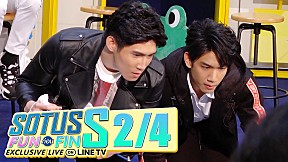 Sotus S FUN ก่อน FIN Exclusive LIVE on LINE TV [2\/4]