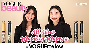 #VOGUEreview - All about Majolica Majorca Mascaras รีวิวมาสคาร่าทั้ง 4 รุ่นกันเต็มๆ!