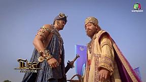 ศึกสองราชันย์ โปรุส vs อเล็กซานเดอร์ | EP.33 | 21 มี.ค. 61 [2\/3]