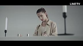 ปลอม - The Drive [Official Teaser]
