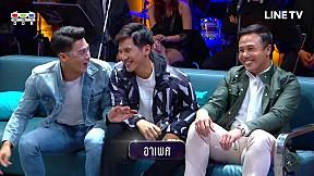 HOLLYWOOD GAME NIGHT THAILAND | EP.1 | โป๊ป,ปั้นจั่น,เพ็ชร VS ชิปปี้,มิ้น,ปาล์ม [1\/6]