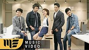 แค่คนที่แอบรัก - SEASON FIVE Feat.หนอยเเน่ [Official MV]
