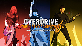 OVERDRIVE YOUTH BAND CONTEST No.1