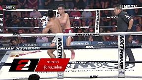 Top5 Knockout in mx muay xtreame | คู่สุดมันส์! ประจำเดือน มี.ค. 61