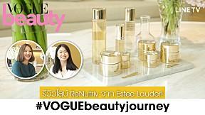 รีวิวไลน์ ReNutriv จาก Estee Lauder! ควรมี ไม่ควรมี? ตามมาดูกัน! #VogueBeautyJourney