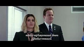 The First Purge | Official Trailer | Thai Sub | UIP Thailand