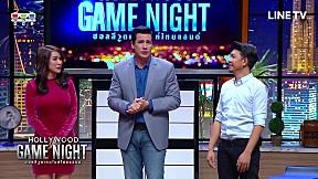HOLLYWOOD GAME NIGHT THAILAND | EP.4 | ดรีม, น้ำฝน, เสนาหอย VS ต๊ะ, โดนัท, ใหม่ [6\/6]