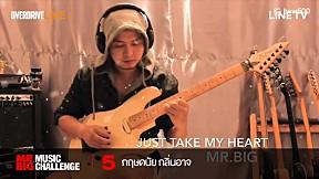 Mr. Big Music Challenge หมายเลข 5