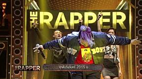 ตัวอย่าง THE RAPPER | EP.04 | 30 เม.ย. 61