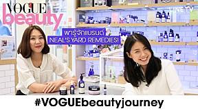 พามารู้จักแบรนด์และรีวิว Neal\'s Yard Remedies สาวผิวแพ้ง่ายห้ามพลาด! #VogueBeautyJourney