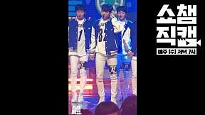 (Show Champion close up 91) THE BOYZ_SANG YEON Close Up ver.