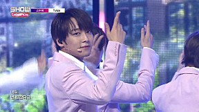 Show Champion EP.268 SNUPER - Tulips