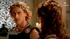 ศึกสองราชันย์ โปรุส vs อเล็กซานเดอร์ | EP.52 | 4 พ.ค. 61 [1\/3]