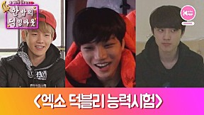 [FAN\'s NIGHT EXO] You must know EXO right?