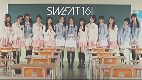 SWEAT16! - ความทรงจำที่สวยงาม (Beautiful Memories) [Official MV]