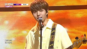 Show Champion EP.269 W24 - EVERYTHING IS FINE