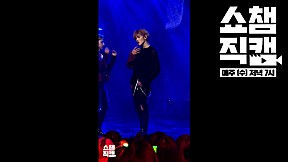 (Show Champion close up 63) NCT U_Baby don\'t stop_TAE YONG Close Up ver.