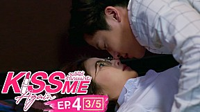 Kiss Me Again จูบให้ได้ถ้านายแน่จริง | EP.4 [3\/5]