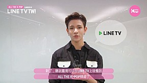 All the K-POP LINE TV Greetings \'SAMUEL\'