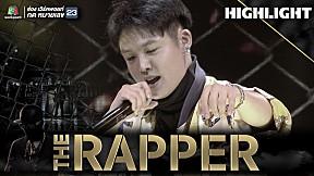 วัดใจ | ฮิม Hymnnae | THE RAPPER