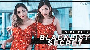 Blacklist Secret - 2 สาวที่มีความแซ่บ เคล็ดลับความสวย & ความมั่นใจ และ ความโพสเก่ง!